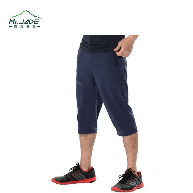 【真心勸敗】MOMO購物網【Mt.JADE】男款Zircon抗Anti-UV吸濕快乾彈性七分褲(石墨灰)評價好嗎台北富邦 momo
