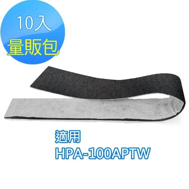 【怡悅】奈米銀/靜電/m0m0電視購物活性碳濾網10入(適用於Honeywell HPA-100APTW 空氣清淨機)