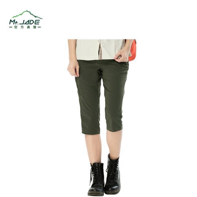 【Mt.JADE】女款Mmomo 折價券 2000ica抗Anti-UV吸濕快乾彈性七分褲(軍綠)