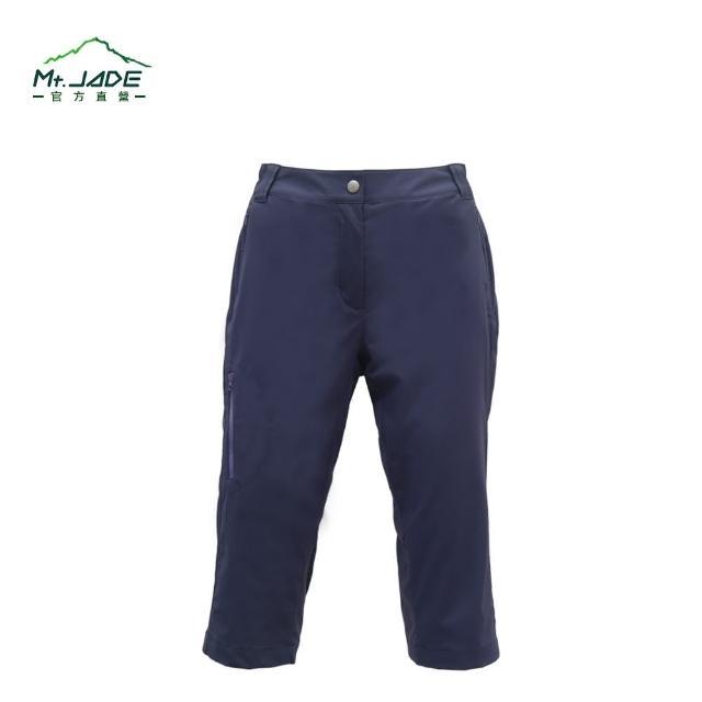 【勸敗】MOMO購物網【Mt.JADE】女款Mica抗Anti-UV吸濕快乾彈性七分褲(石墨灰)效果momo電視購物台