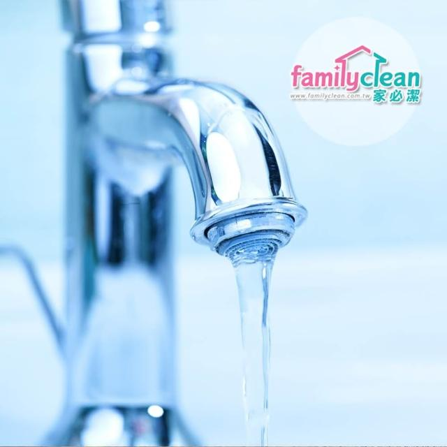 【好物分享】MOMO購物網【家必潔】專業水管清洗服務券-限住宅和華廈:一套衛浴+一套廚房(水管清洗)好用嗎momo購