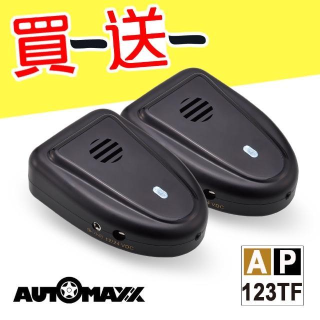 【好物分享】MOMO購物網【AutoMaxx★】AP-123TF 車用負離子空氣清新對策機-簡配版(買1 送1)評價好嗎momo購物型錄