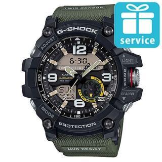 【CASIO】G-SHOCK 極限陸上冒險家軍事設計造型雙顯錶(GG-1000-1A3)