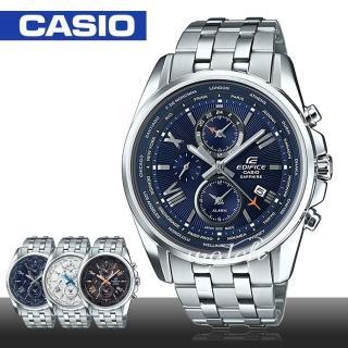【CASIO卡西歐】EF系列三眼計時男錶(EF-530P-1A)