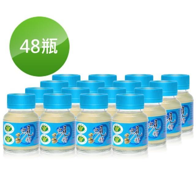 【台糖】蜆精48瓶(62ml/momo的電話瓶)