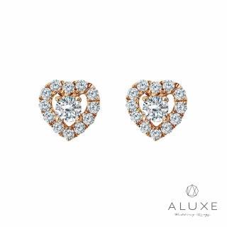 【A-LUXE 亞立詩】The Heart 總重0.39克拉心形美鑽耳環