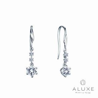 【A-LUXE 亞立詩】18K金 Venus 0.40克拉 典雅美鑽耳環