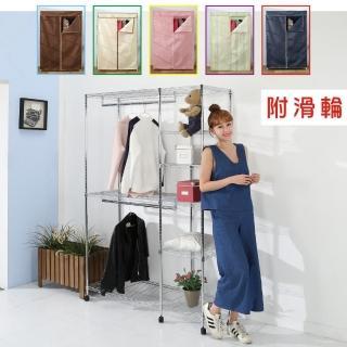 【BuyJM】鐵力士120x45x183cm六層雙吊布套衣櫥附PP輪