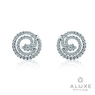 【A-LUXE 亞立詩】總重71分Rose玫瑰心美鑽耳環