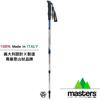 【義大利MASTERS】Summitlight Silver 輕量銀登山杖(1入)