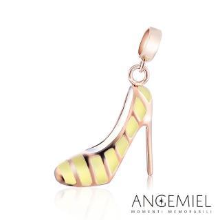 【Angemiel安婕米】925純銀珠飾 Dream童話系列 時髦高跟鞋 吊飾(鵝黃)