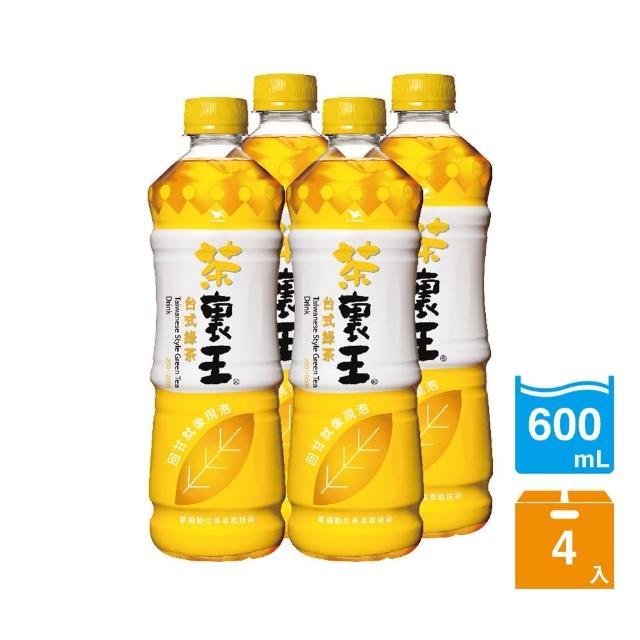 【茶裏王】台式綠茶600ml 4入富邦购物网/組