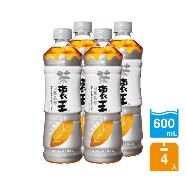 【茶裏王】白毫烏momo公司龍茶600ml 4入/組