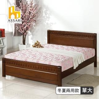 【ASSARI】粉紅療癒型厚緹花布冬夏兩用硬式彈簧床墊(單大3.5尺)