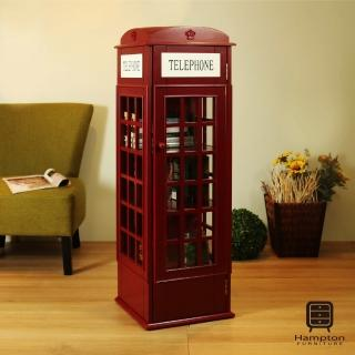 【漢妮Hampton】電話亭置物櫃(置物櫃.儲物櫃.展示櫃)