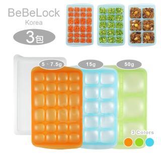 【SuperBO】BeBeLock副食品連裝盒(24格+15格+6格 共3包)