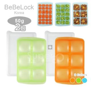 【SuperBO】BeBeLock副食品連裝盒(50g-6格*2包)