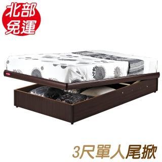 【顛覆設計】書豪3尺單人安全裝置尾掀床(5色可選)