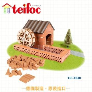 【德國teifoc】益智磚塊建築玩具(TEI4030)