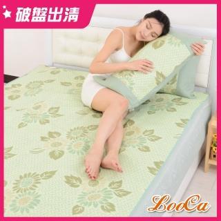 【快速到貨】LooCa青涼感專利高包覆式亞藤蓆三件式(單人)