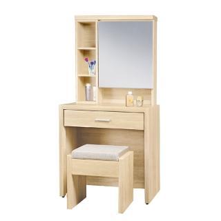 【AS】克洛伊2.5尺原切橡木化妝鏡台(買就送椅)