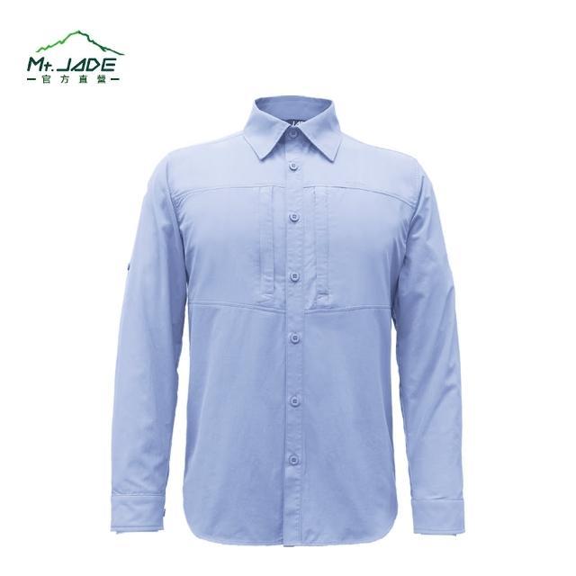 【私心大推】MOMO購物網【Mt.JADE】男款Quartz極輕吸濕快乾兩用長袖襯衫(肯塔基藍)價格momo台