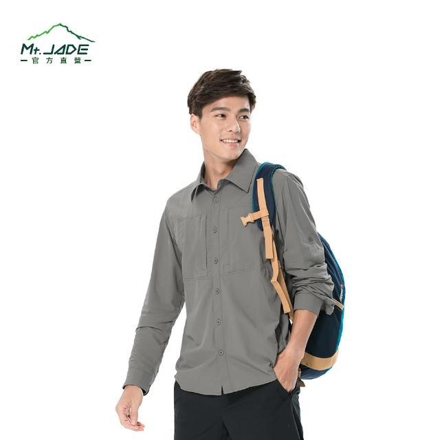 【開箱心得分享】MOMO購物網【Mt.JADE】男款Quartz極輕吸濕快乾兩用長袖襯衫(時尚灰)效果好嗎momo購物商城