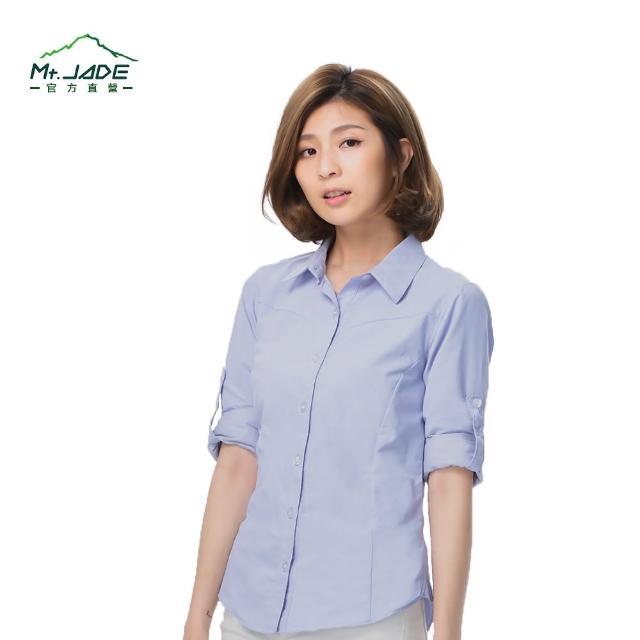 【勸敗】MOMO購物網【Mt.JADE】女款Lunar輕盈吸濕快乾兩用長袖襯衫(肯塔基藍)效果好嗎富邦科技