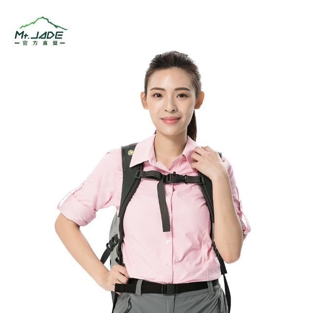 【網購】MOMO購物網【Mt.JADE】女款Lunar輕盈吸濕快乾兩用長袖襯衫(淡粉玫瑰)評價怎樣momo奇摩