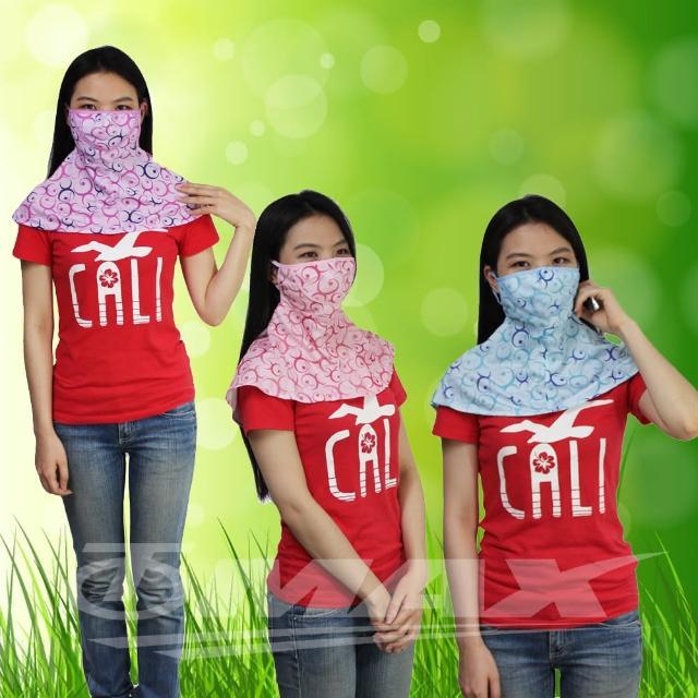 【omax】粉彩超輕防曬momo電話購物透氣護頸口罩-2入(隨機出貨)
