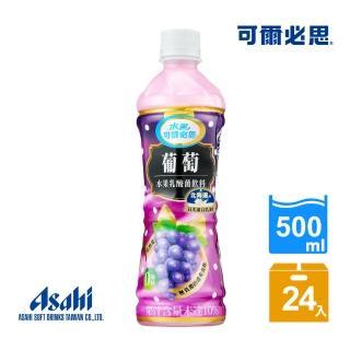 【可爾必思】葡萄乳酸菌飲料(500ml-24入)