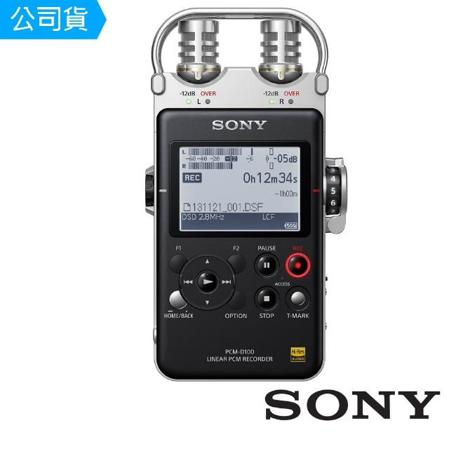 【SONY】高品質專業級錄音器 32GB  PCMmomo台電話-D100(公司貨)