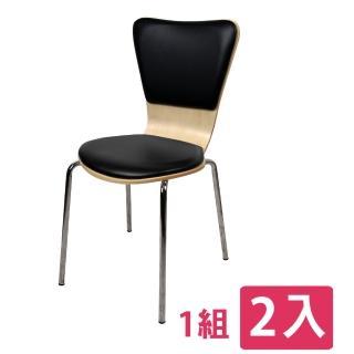 【FUN生活】法朵休閒椅/餐椅/造型椅/特餐椅-1組2入(黑色)