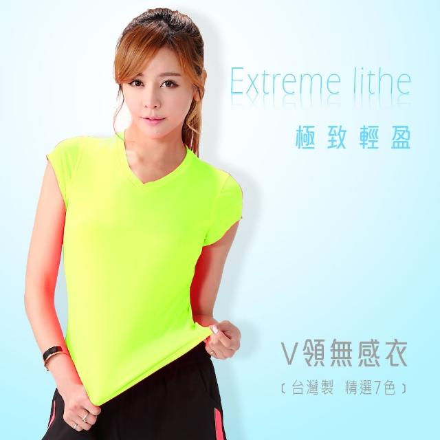 momo購物網客服電話【HODARLA】女涼感V領短T恤-慢跑 路跑 休閒(螢光黃)