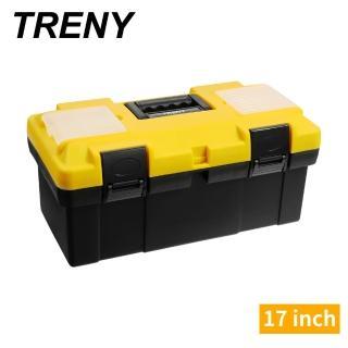 【TRENY】加厚工具箱-17吋.(3062-A10)
