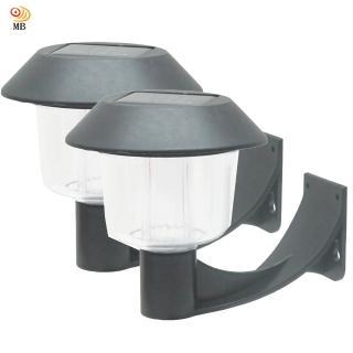 【月陽】彎月型太陽能燈充電自動光控LED庭園燈壁燈(5004C2)