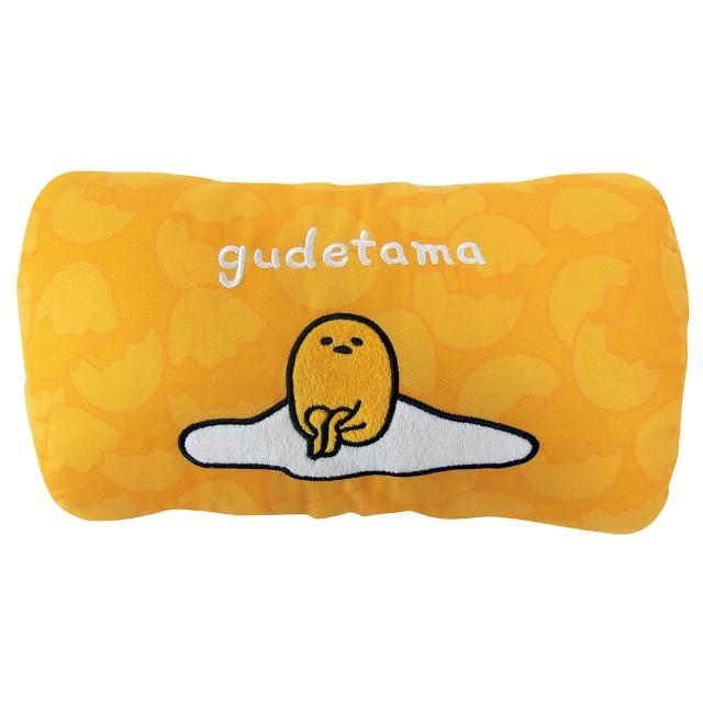 【網購】MOMO購物網【享夢城堡】頭頸兩用枕(蛋黃哥 不想動系列)效果如何富邦購物台