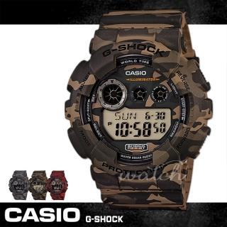【CASIO 卡西歐 G-SHOCK 系列】叢林迷彩系列_潮流雙顯男錶(GD-120CM)