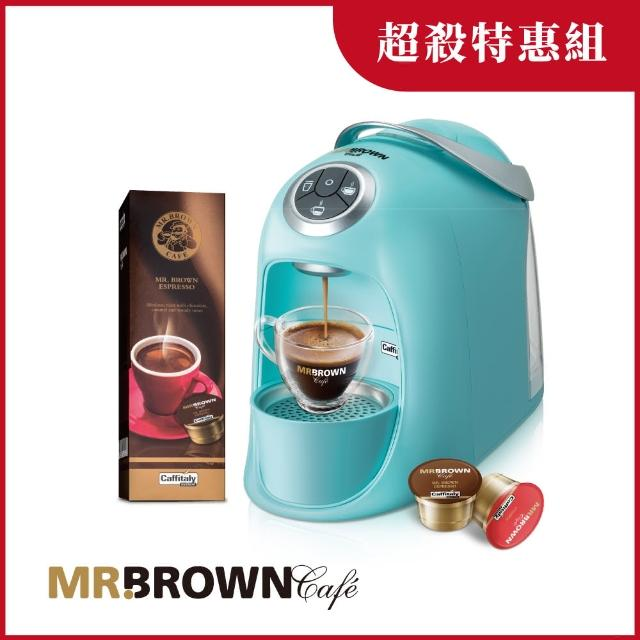 【MR.BROWN Caf'e 伯www.momoshop.com.tw momo朗】膠囊咖啡機 S20 Candy Blue