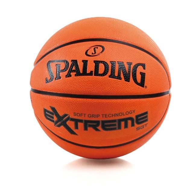 【私心大推】MOMO購物網【SPALDING】SGT 深溝柔軟膠籃球-戶外 室內 比賽 7號籃球(橘黑)哪裡買momo 折價券 2000