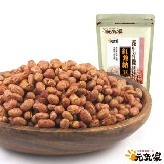 【元氣家】養生紅麴納豆(200g)