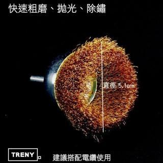 【TRENY】附柄碗刷2寸(3854)