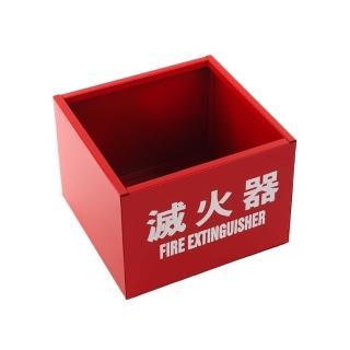 【台灣製】鐵製滅火器放置器1入(2956)