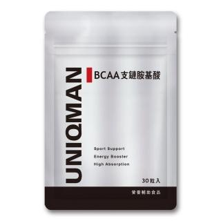【UNIQMAN】BCAA支鏈胺基酸(30顆/袋)