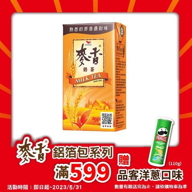 【麥香】奶茶momo 信用卡300ml 6入/組