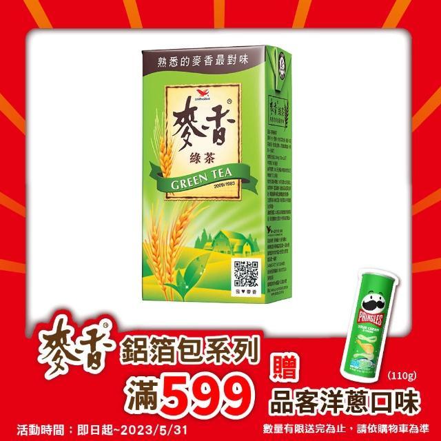 【麥momo客服香】綠茶300ml 6入/組