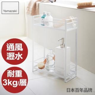 【YAMAZAKI】MIST瓶罐小物收納雙層架(白)