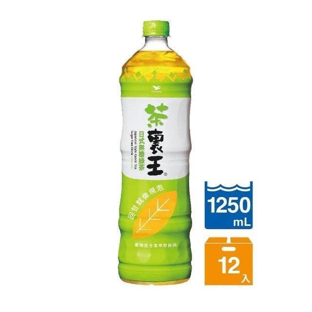 【茶裏王】日式無糖綠茶1250ml 12入/箱(健康食品調節血脂富邦功能認證)