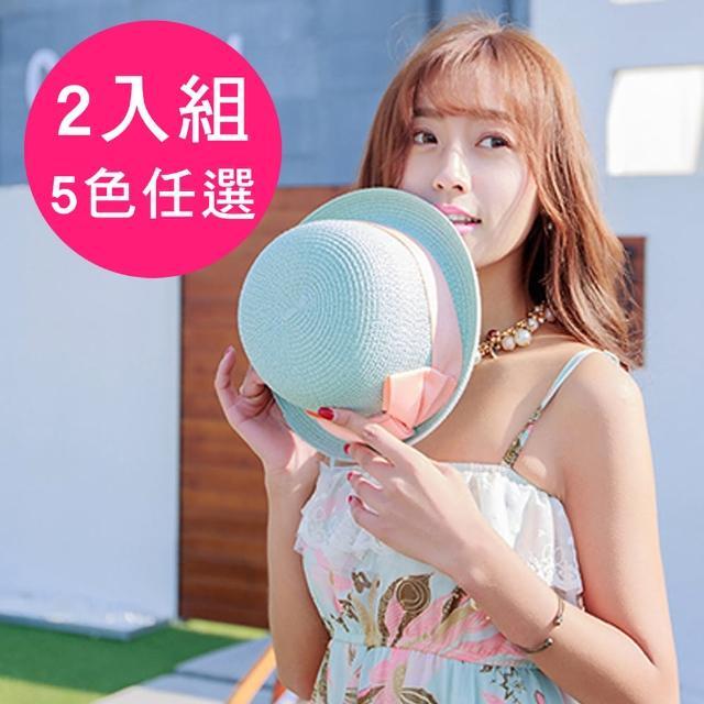 【KissDiamond】韓版流行時尚遮陽編織帽富邦momo購物網(超值特惠2入組)