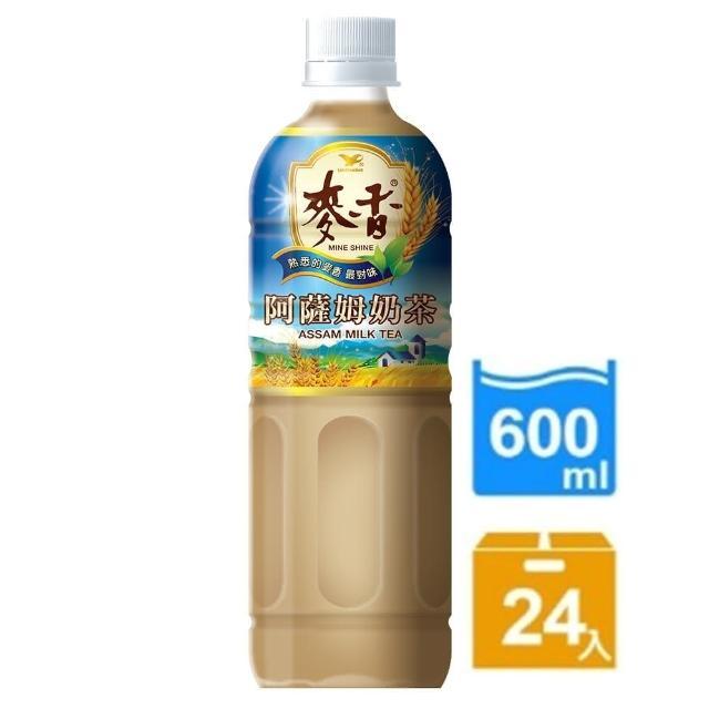 【麥香momo1台】阿薩姆奶茶600ml 24入/箱